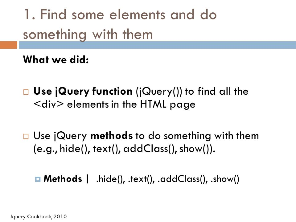 JQUERY   INTRODUCTION  jQuery  Open source JavaScript library