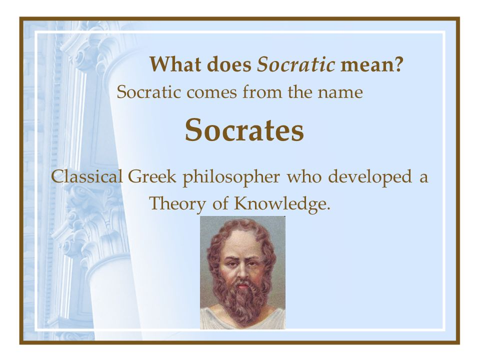 What does Socratic mean.