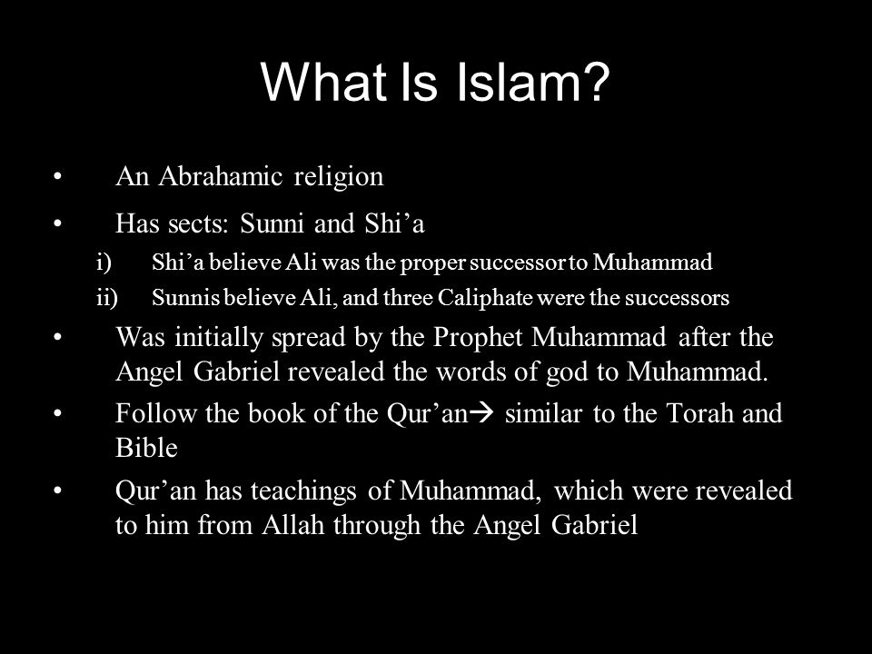 Was Islam Spread By the Sword ? By: Hussein Rajan