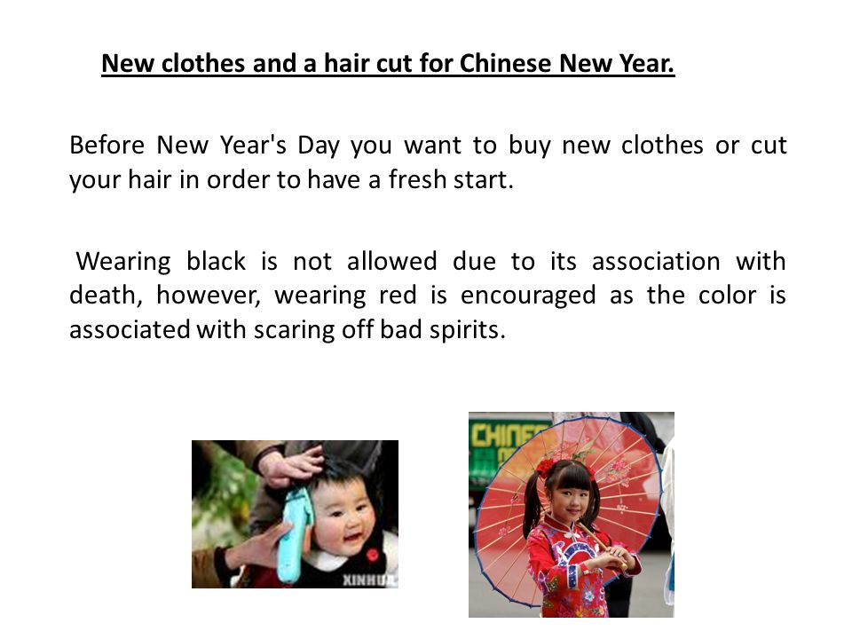 Chinese New Year All About Chinese New Year Chinese New Year Is A