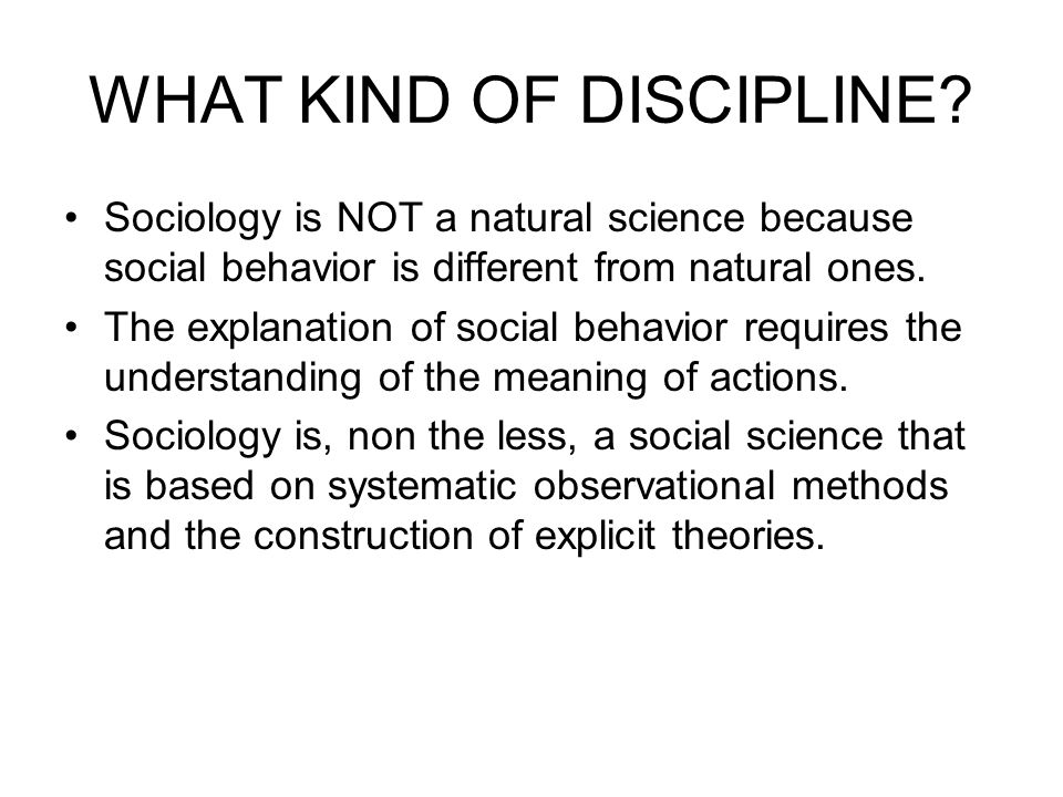 WHAT KIND OF DISCIPLINE.