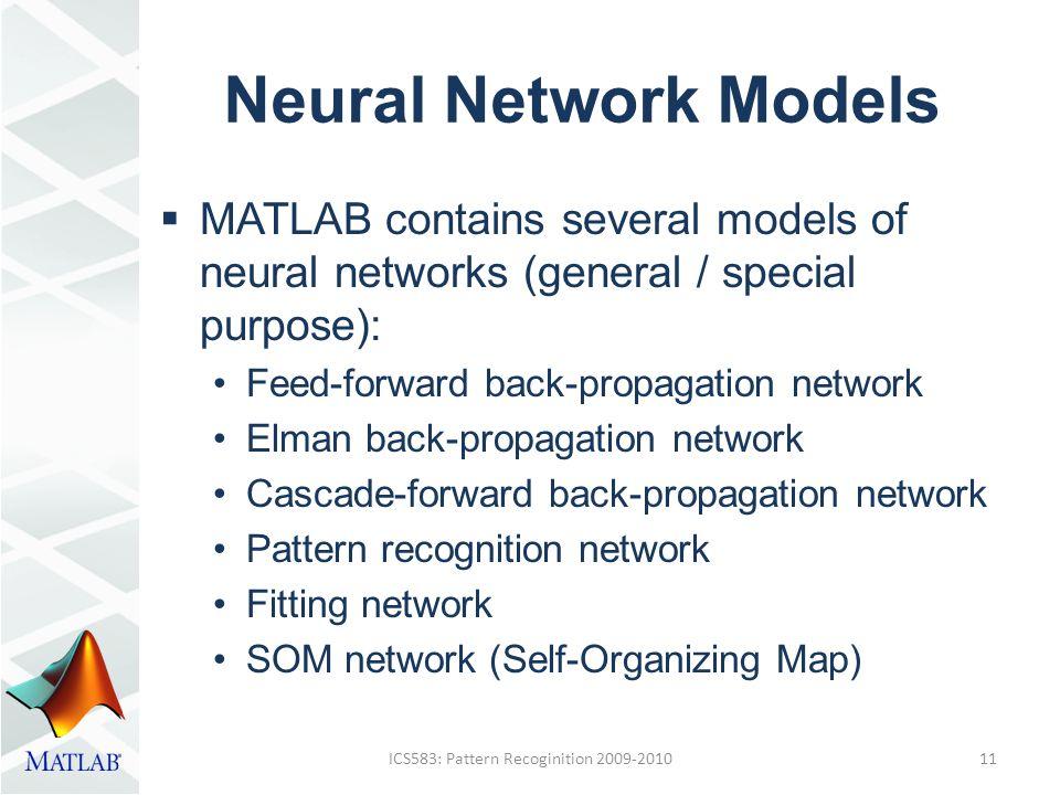 Neural Network Tool Box Khaled A  Al-Utaibi  Outlines  Neuron