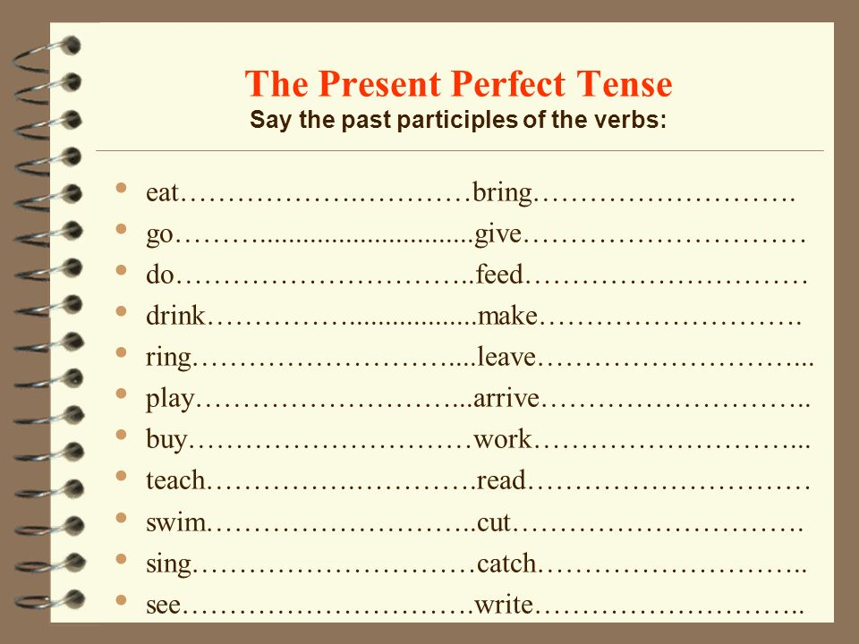 What is the past perfect tense of verb give