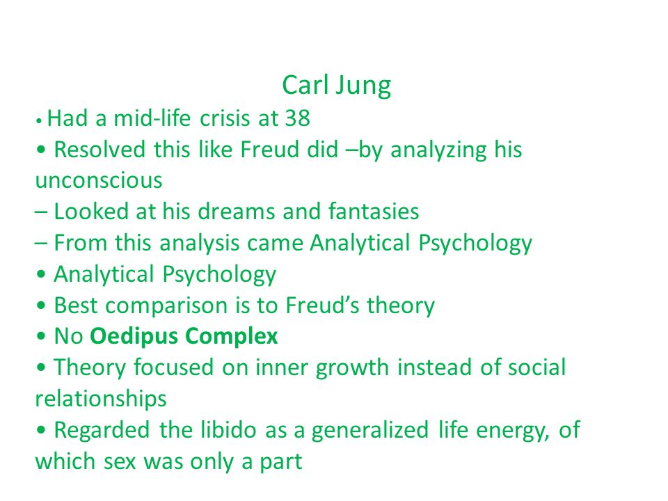 carl jung and case study essay Dr carl gustav jung: the wotan essay wotan  book is nothing but a scientific study written with academic aloofness from the subject  with dr carl jung.