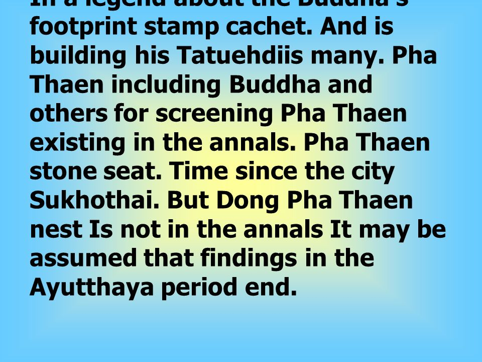 In a legend about the Buddha s footprint stamp cachet.