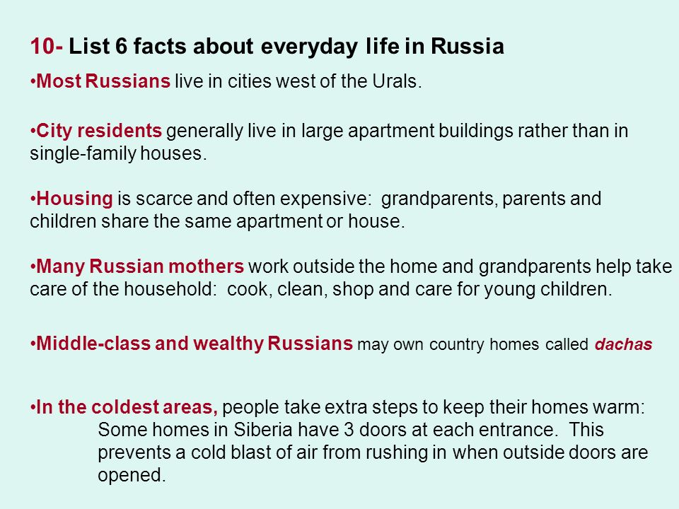 the household most russian