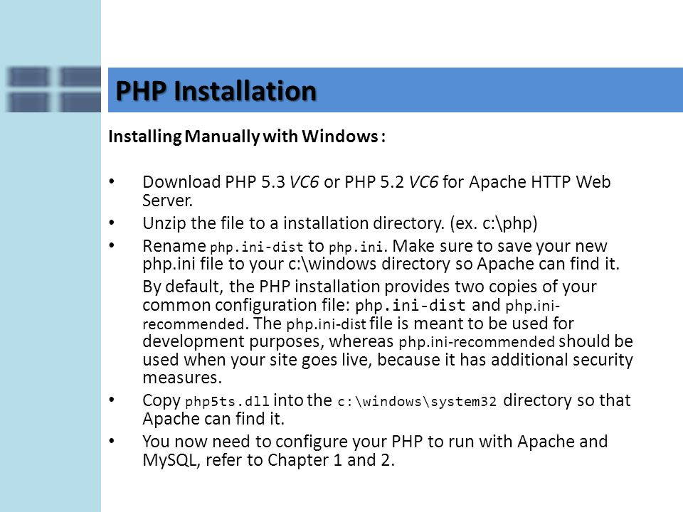 download php 5.3