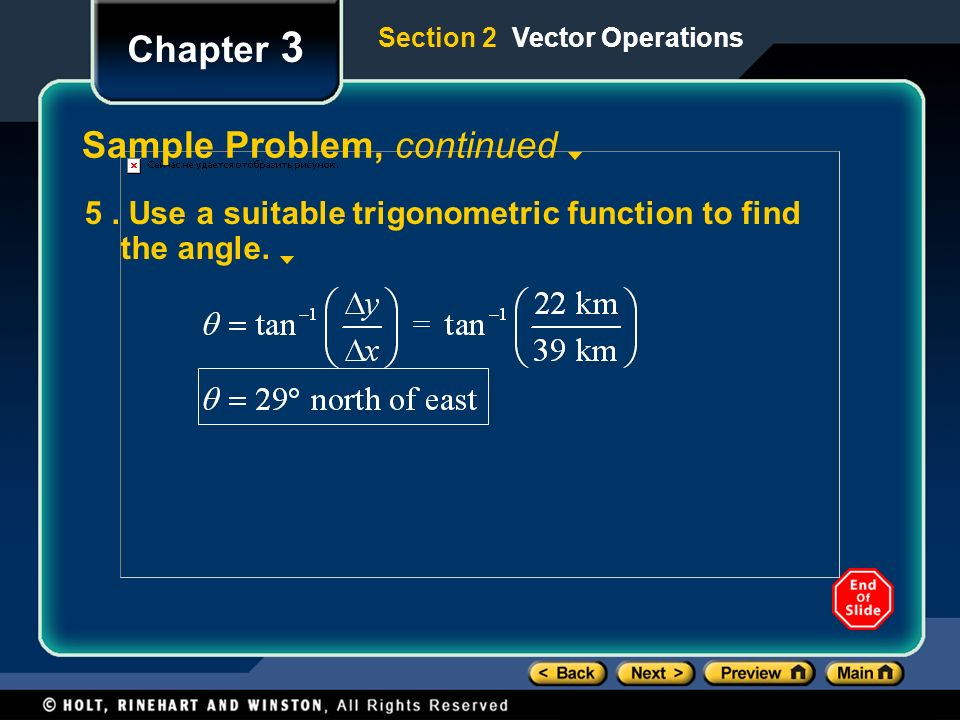 Chapter 3 5. Use a suitable trigonometric function to find the angle.