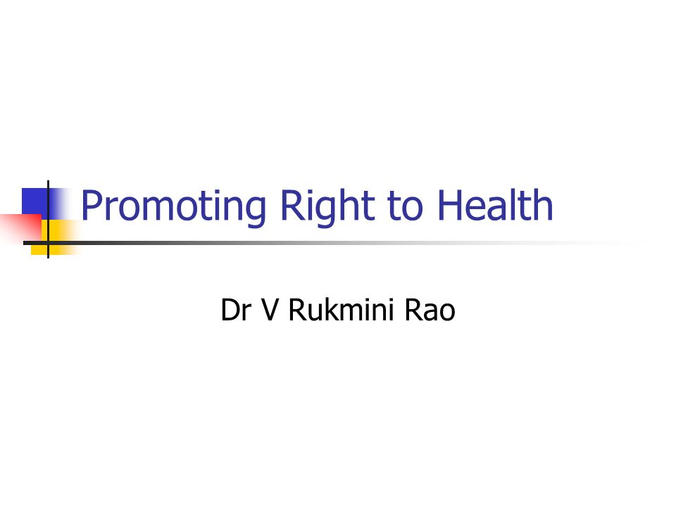 Promoting Right to Health Dr V Rukmini Rao