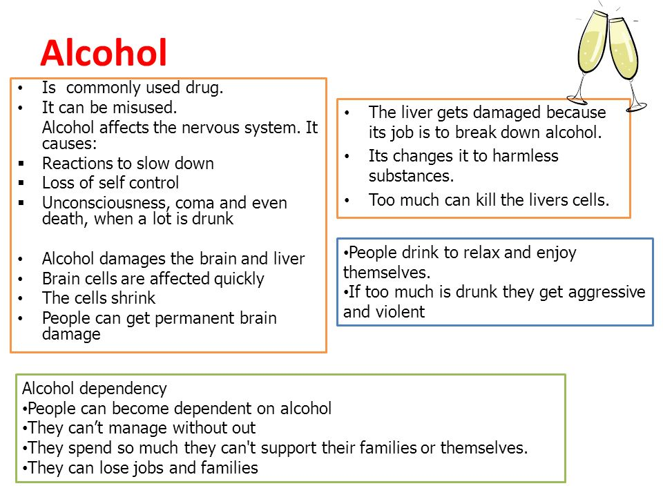 a description of how consuming excessive alcohol can be a costly mistake The consumption of alcohol is consumed by so many individuals, both male and females, young and old, on a daily basis i've often heard the i think having a drink, is ok but an excessive consumption of alcohol can be both unhealthy and detrimental.