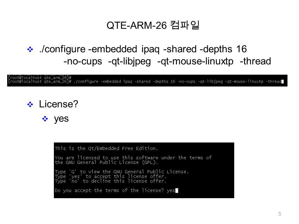 Rebis 2 6 Kernel QTE-ARM TouchScreen  2  vi /root/work/env