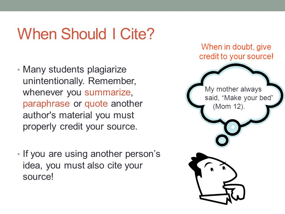 When Should I Cite. Many students plagiarize unintentionally.