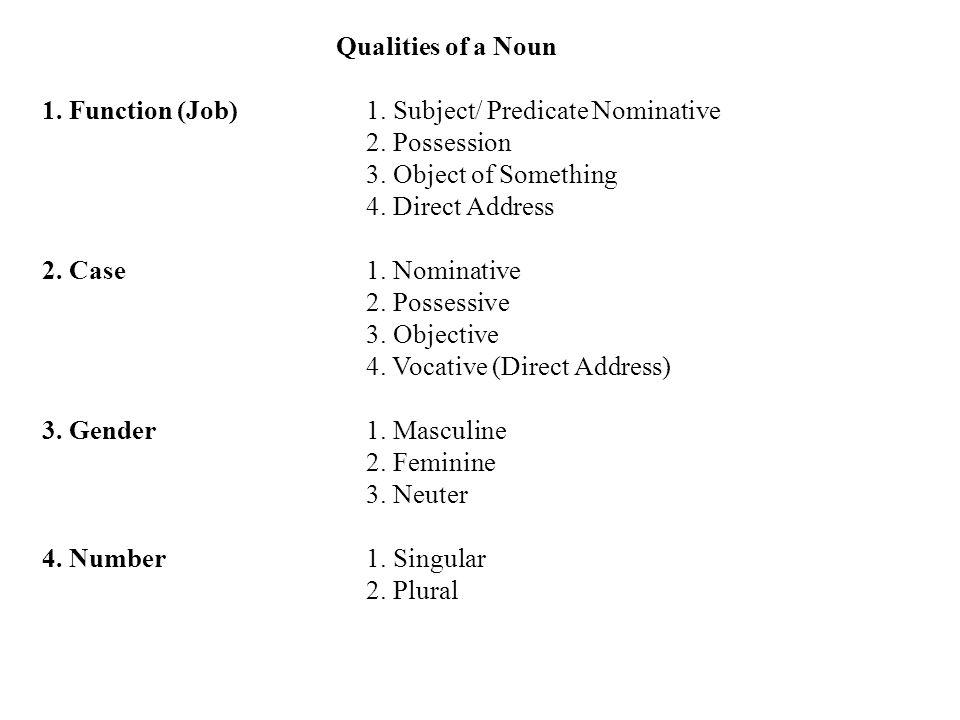 1 qualities