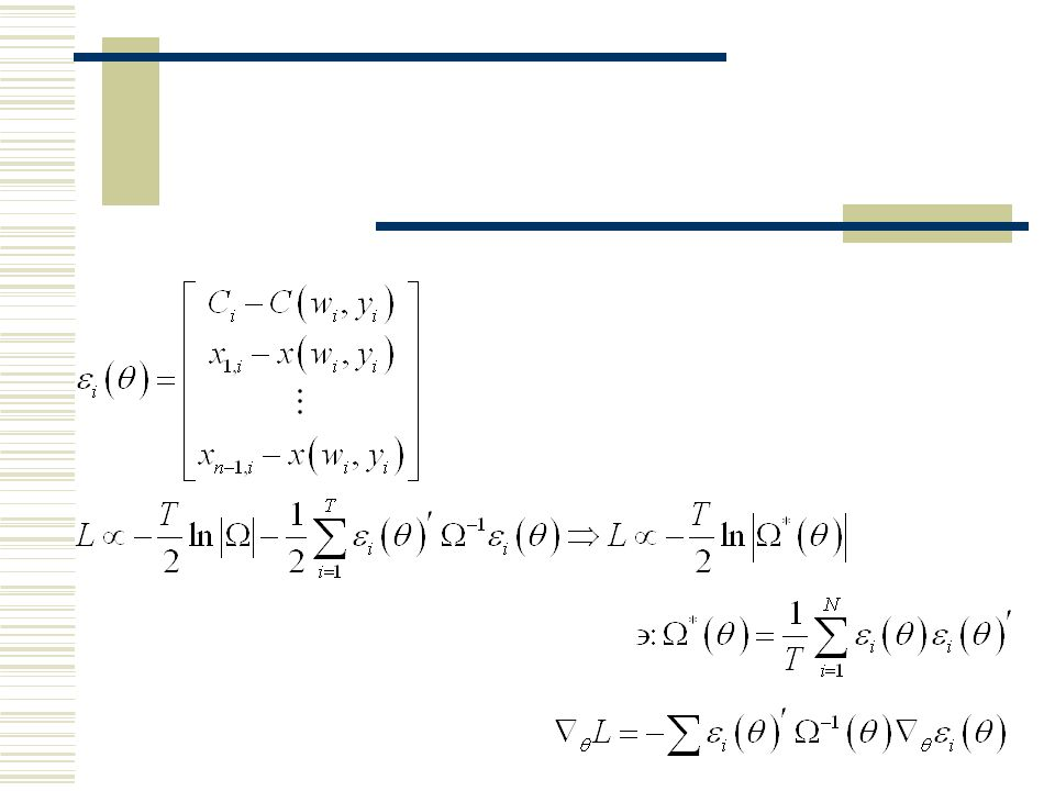 Cost Functions and the Estimation of Flexible Functional Forms