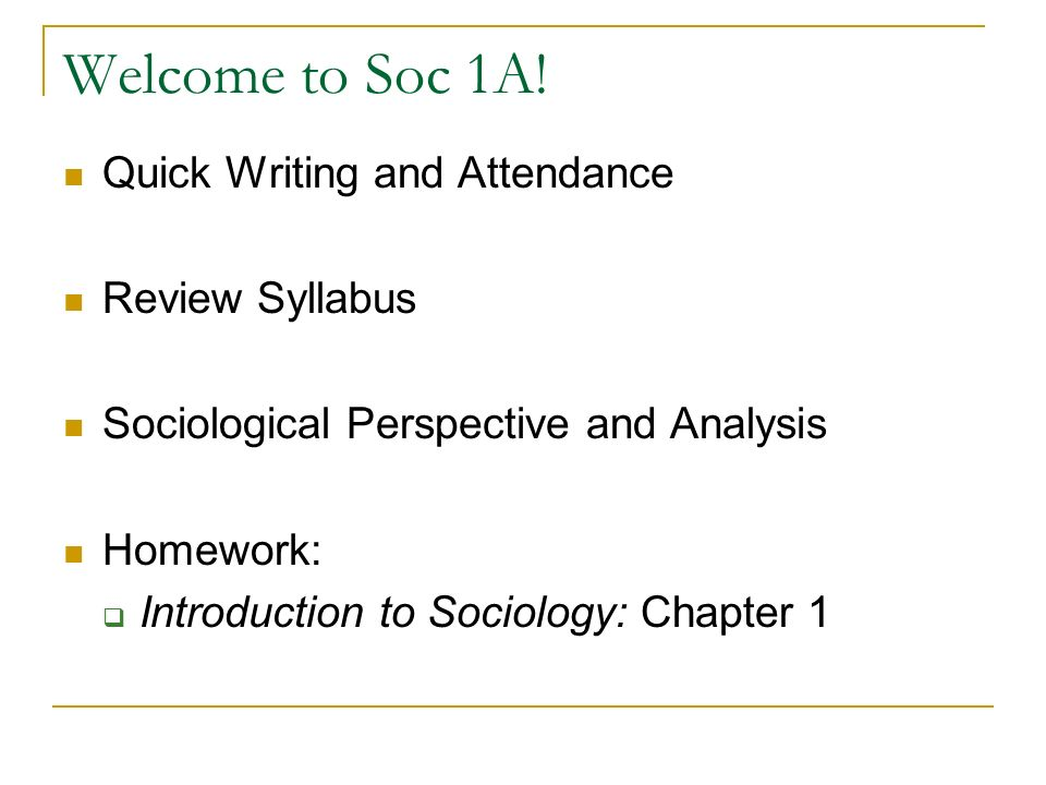 sociological analysis intro Positivism-the sociological root 1 sociology uses an approach called positivism–august comte 2 society should be studied by  analysis what is a sociologist  intro first lectureppt [compatibility mode] author.