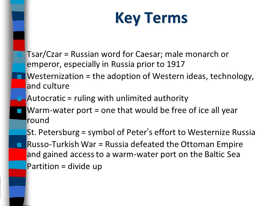 to what extent does tsar alexander The reforms of tsar alexander ii  debate over the nature and function of these organisations, however, revealed the extent of nineteenth-century.