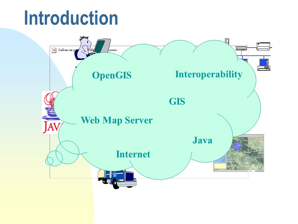 Web mapping interoperability in practice, a Java approach