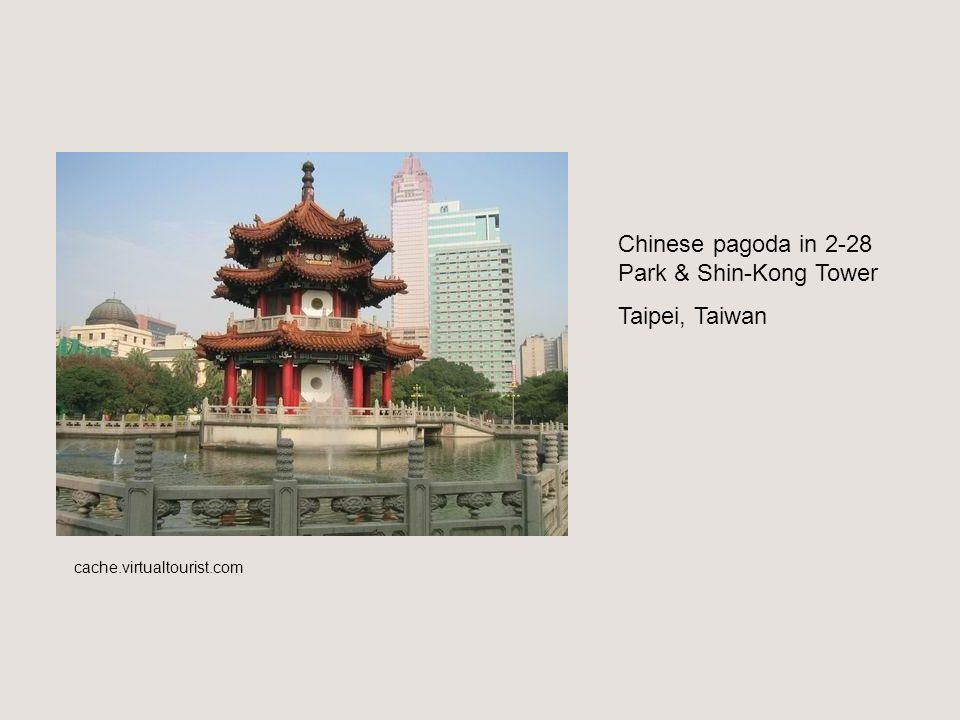 chinese pagodas chinese 塔 pinyin tǎ towerlike multistoried