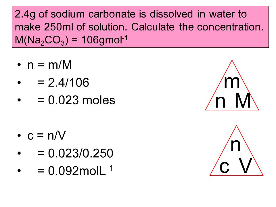 quantitative chemistry a s 2 3 year 12 chemistry ppt download
