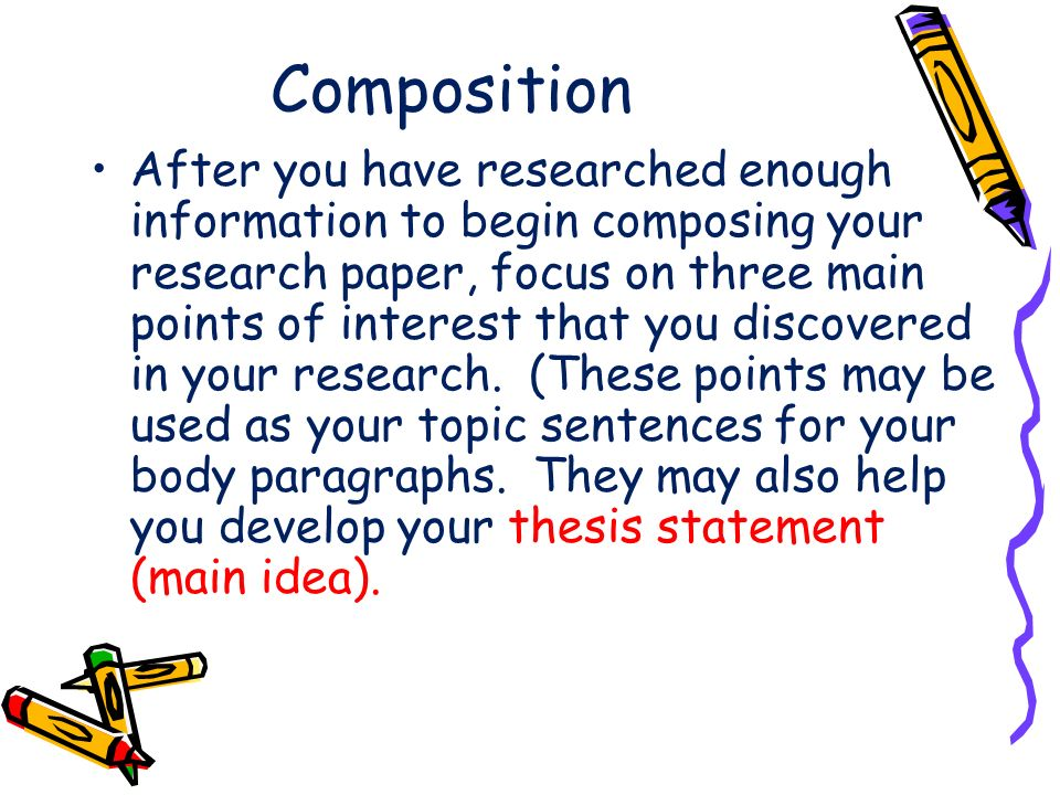 essay for article quality education