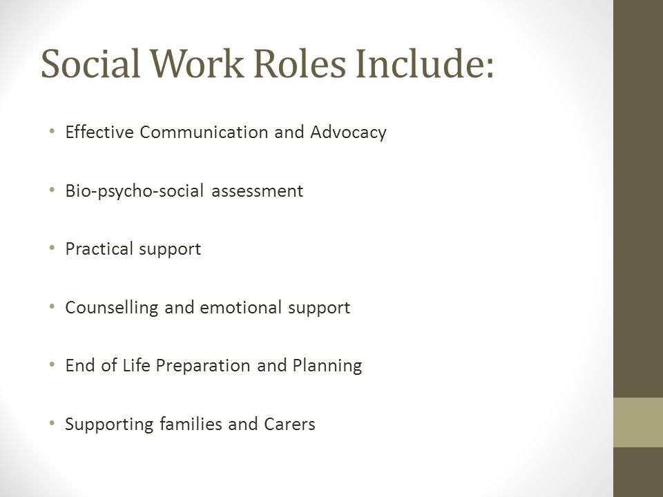 understand the role of the social care worker Home nvq health and social care level 2  question: assignment 206 understand the role of the social care worker nvq health and social care level 2 task a - short answer questions.