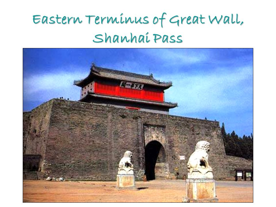 Eastern Terminus of Great Wall, Shanhai Pass