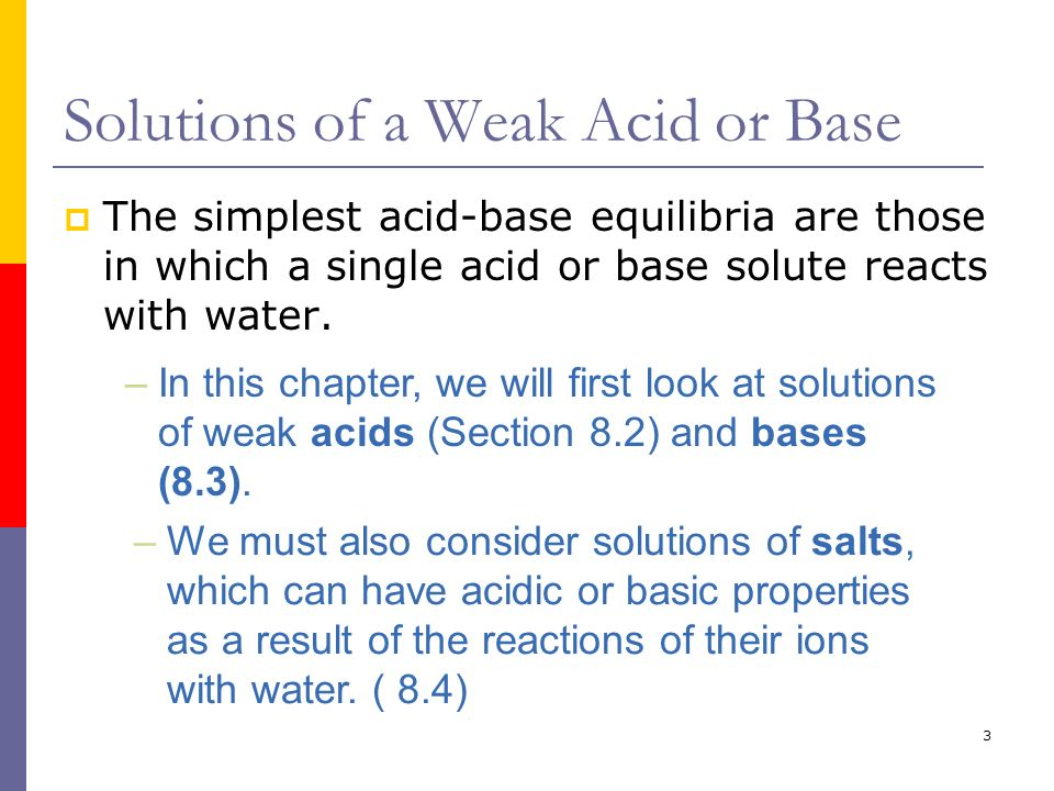 1 Acid Base Equilibrium Recall A Strong Acid Ionizes Completely And