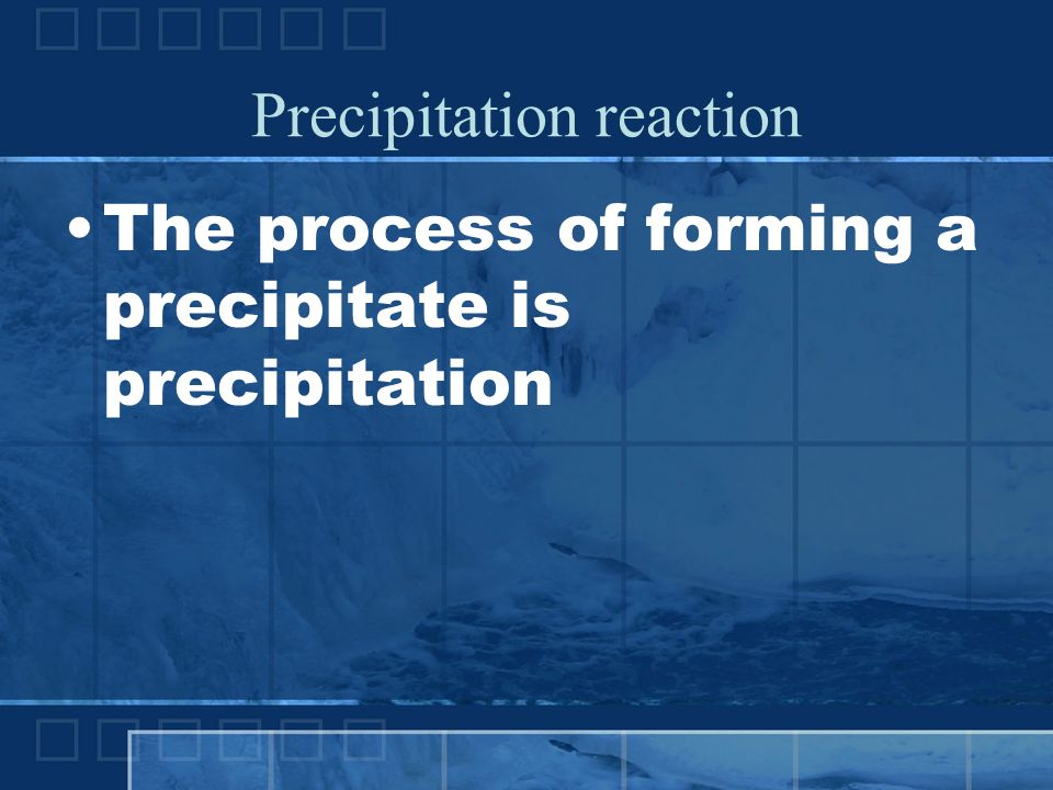 Precipitate A precipitate is an insoluble substance crystallizes out of solution (ex: salt from a neutralization reaction)