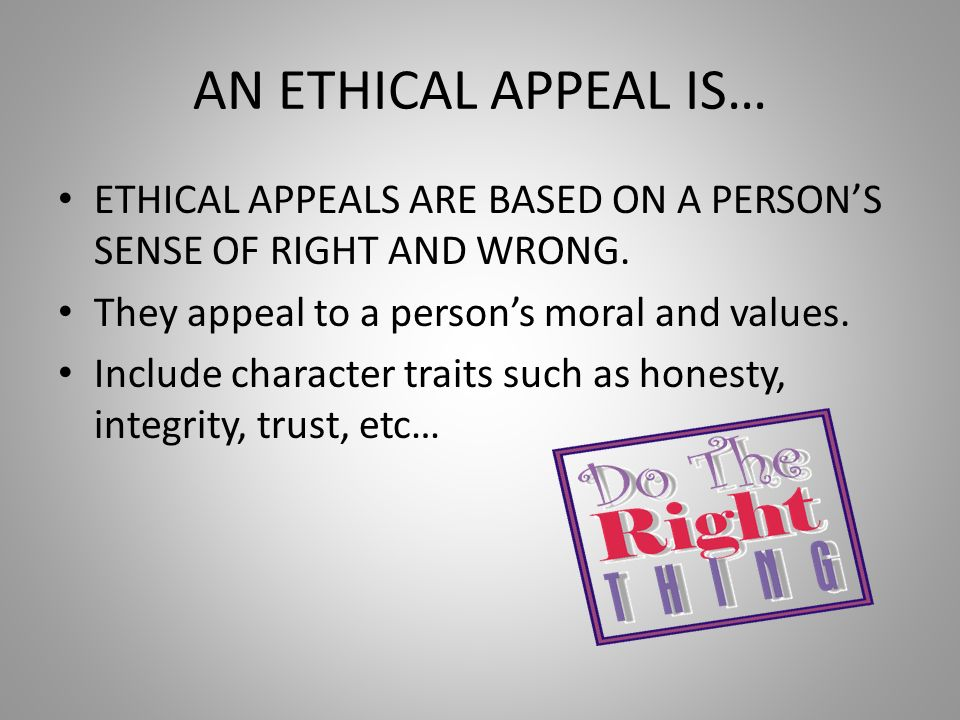 AN ETHICAL APPEAL IS… ETHICAL APPEALS ARE BASED ON A PERSON'S SENSE OF RIGHT AND WRONG.