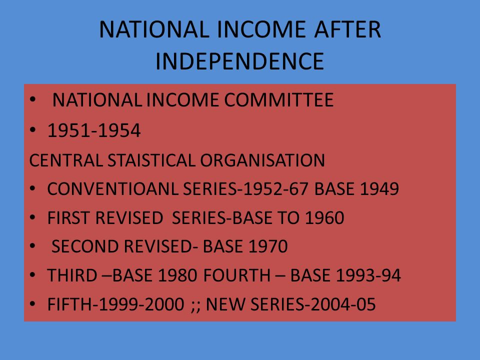 national income meaning