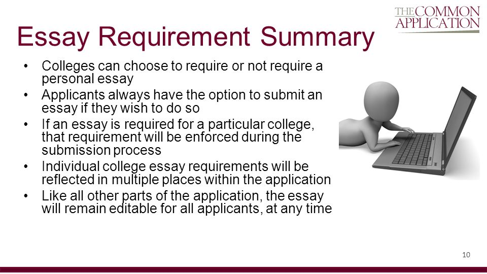 1 School Lookup Must Be Completed Before Applicants Are Able To