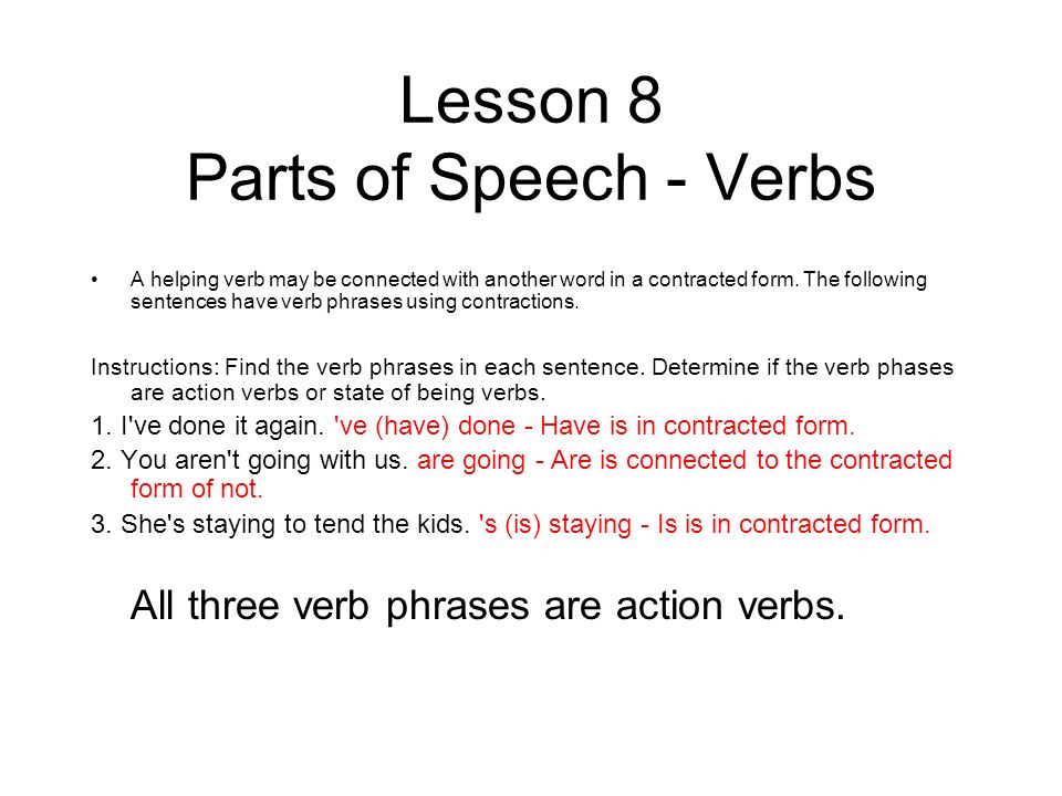 Daily Grammar Lesson 6 Parts of Speech - Verbs Instructions