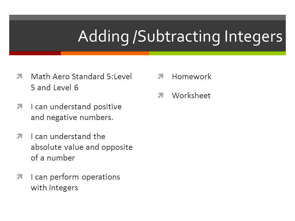 Adding /Subtracting Integers  Math Aero Standard 5:Level 5 and ...