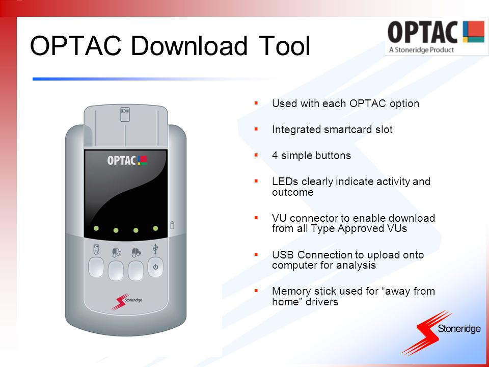 optac software