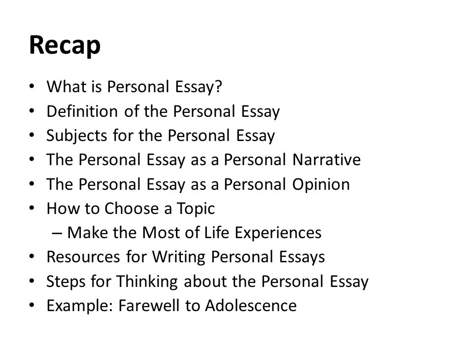 Reflective essay lecture 18 recap what is personal essay definition