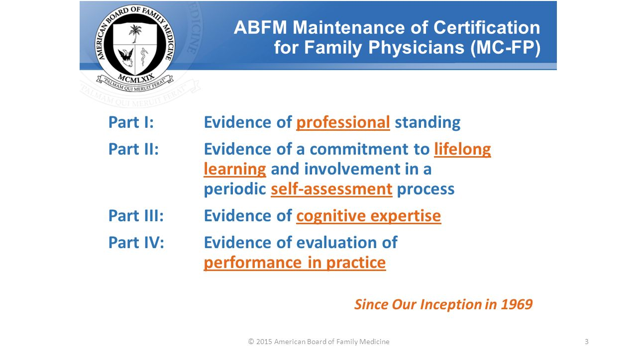 The American Board Of Family Medicine Maintenance Of Certification