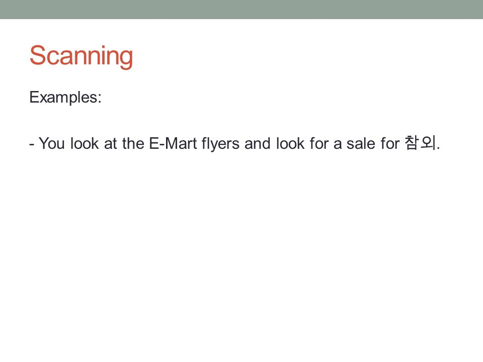 Scanning Examples: - You look at the E-Mart flyers and look for a sale for 참외.