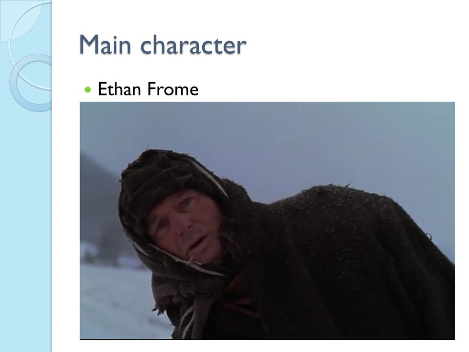 ethan frome quotes