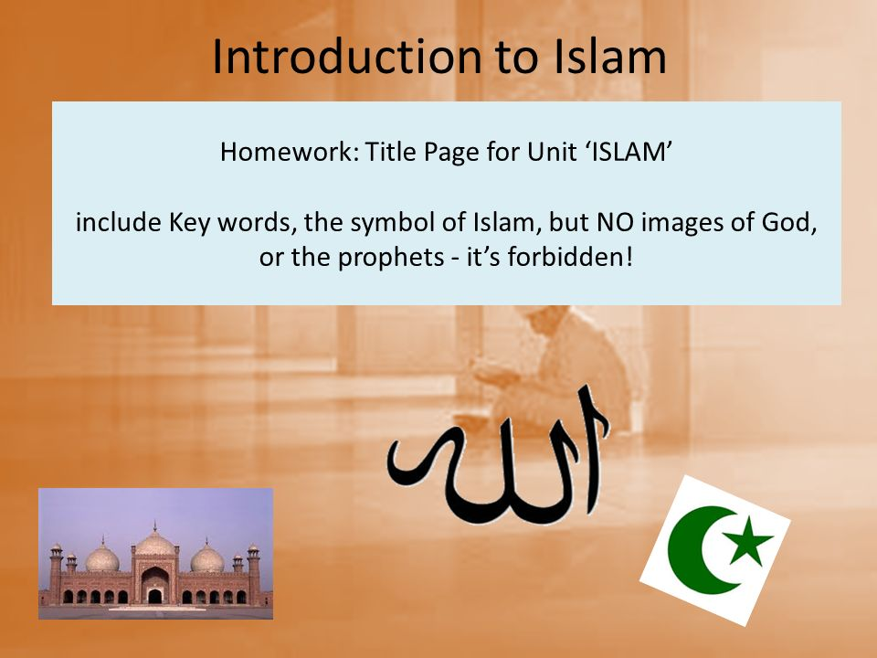 Homework Title Page For Unit Islam Include Key Words The Symbol