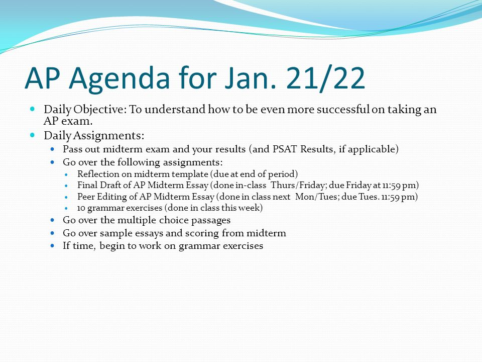 AP Agenda for Jan.