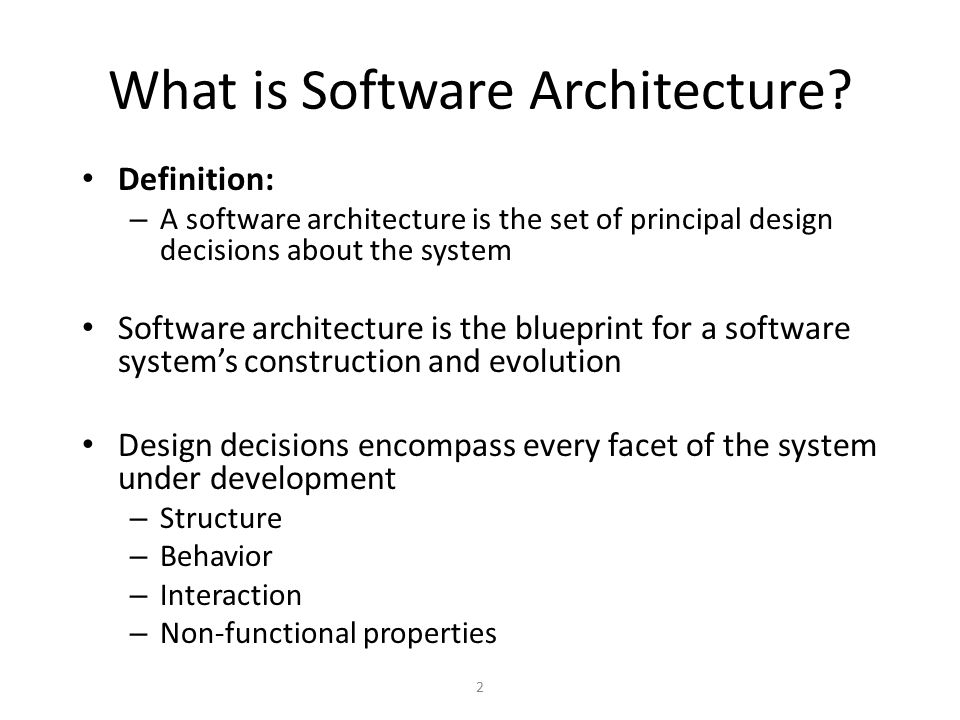 Basic concepts software architecture what is software architecture what is software architecture malvernweather Images