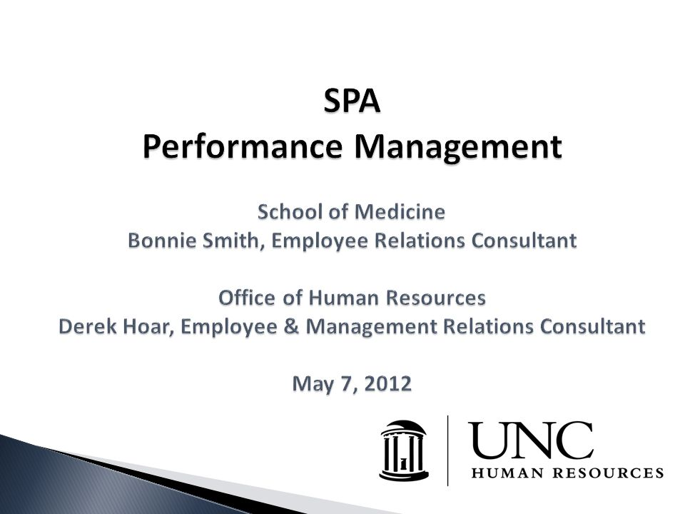 2 philosophy the performance management program is a communications system designed to help the employee succeed program components work plans