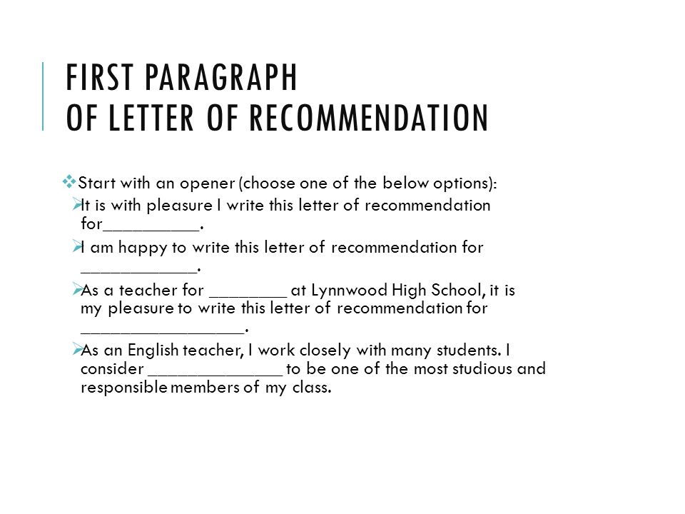 WRITING A LETTER OF RE MENDATION For yourself ppt