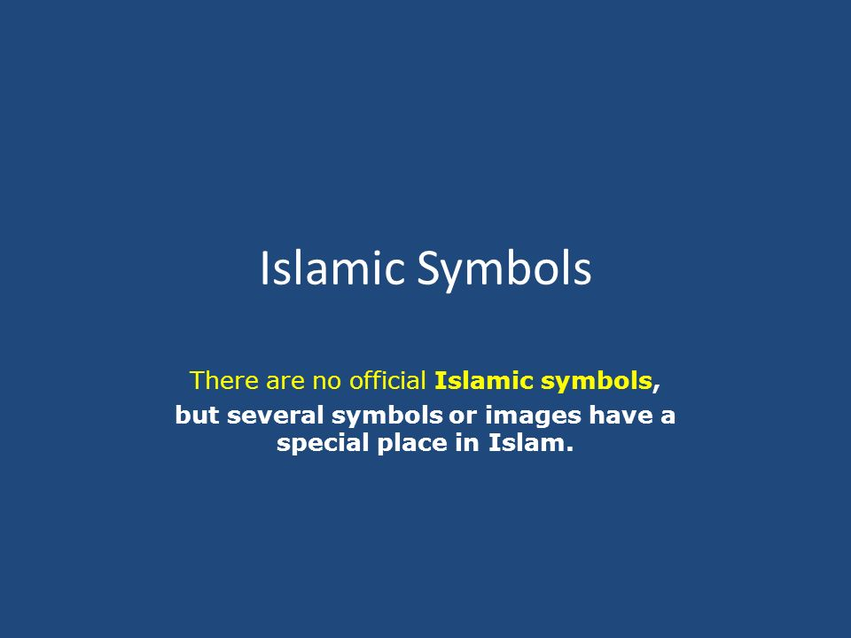 Islamic Symbols There Are No Official Islamic Symbols But Several