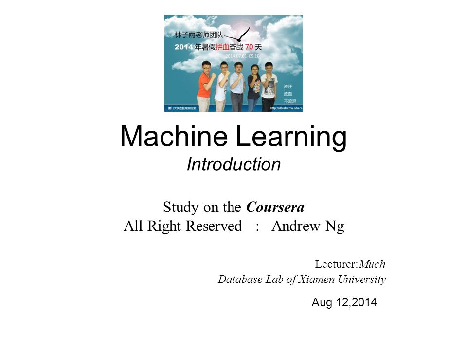 Machine Learning Introduction Study on the Coursera All