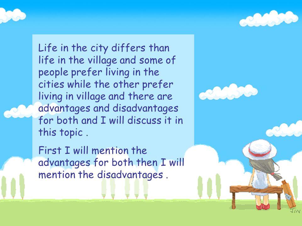 village advantages and disadvantages