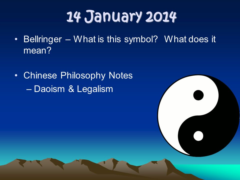 14 January 2014 Bellringer – What is this symbol. What does it mean.