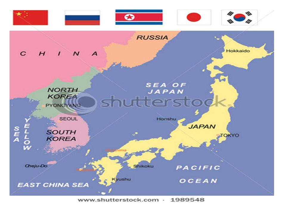 Japan Map Quiz Tomorrow. - ppt download