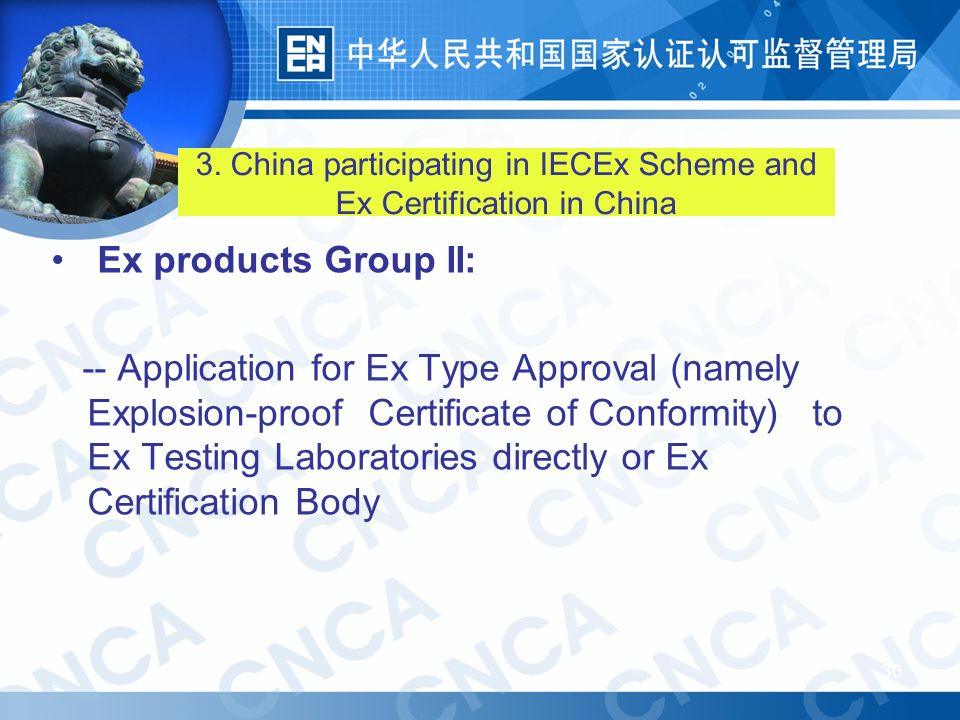 1 IECEx and China's Requirements Presented by Mr  Liu Weijun Chief