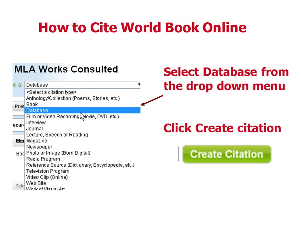 how to cite a movie source